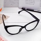 """Очки """"Кошачий глаз"""" модные, оправа пластик, линза пластик, неотгибающаяся дужка, цвет чёрный, -1"""