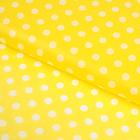 """Бумага упаковочная тишью """"Горох"""", желтый, 50 х 66 см"""