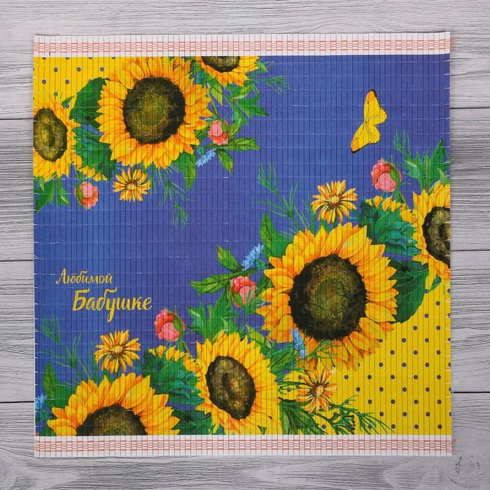 Салфетка на стол «Любимой бабушке», 36 см × 31 см - фото 308069593