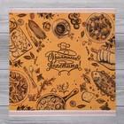 Салфетка на стол «Приятного аппетита», 36 см × 31 см - фото 308069605