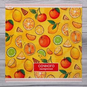 Салфетка на стол «Сочного настроения», 36 см × 31 см