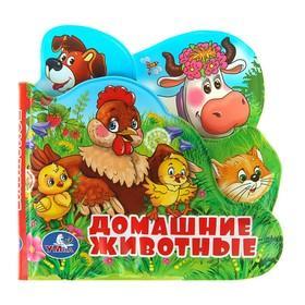 Книга-пищалка для ванны с закладками «Домашние животные», 140 x 140 мм