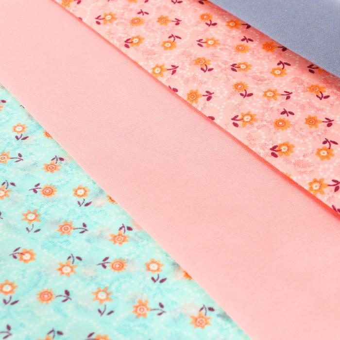 Набор тканей «Мой уют» , 18 × 30 см