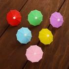 "Набор маркеров для бокалов 4х4х3,2 см ""Зонт"", 6 шт, цвета МИКС"