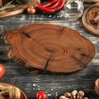 """Доска темная сервировочная из массива оливы """"Спил"""", 35-40 х 17-25 см, микс - фото 308065703"""