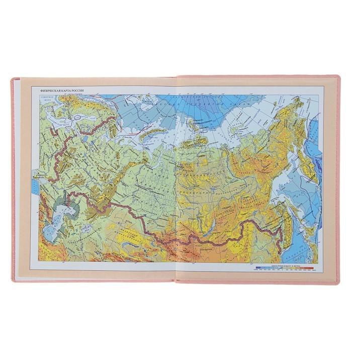 картинки физической карты географии россии поздний сорт, коллективная