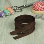 Молния для одежды «Трактор», разъёмная,№5, 40 см, цвет коричневый