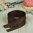 Молния для одежды «Трактор», разъёмная, №5, 50 см, цвет коричневый