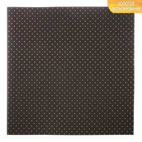 Бумага для скрапбукинга с фольгированием «Точка», 10 листов, 30.5 × 30.5 см, 250 г/м