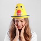 """Карнавальная шляпа""""Клоун"""" 54 см, цвет желтый"""