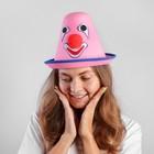 """Карнавальная шляпа """"Клоун"""" 54 см, цвет розовый"""