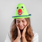 """Карнавальная шляпа """"Клоун"""" 54 см, цвет зеленый"""