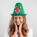 """Карнавальная шляпа """"Клоун"""" 54 см,цвет зеленый"""