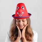 """Карнавальная шляпа """"Клоун"""" 54 см, цвет красный"""