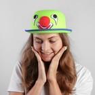 """Карнавальная шляпа """"Клоун""""56 см, цвет зеленый"""
