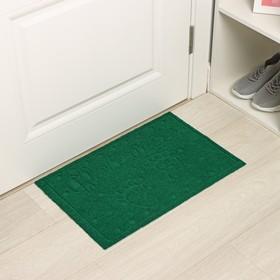 Коврик придверный без окантовки Доляна «Следочки», 38×58 см, цвет МИКС