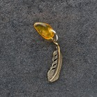 """Keychain mascot """"Feather"""", natural amber"""