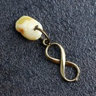 "Keychain mascot ""Infinity"", natural amber"