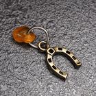 "Keyring-talisman ""Horseshoe"", natural amber"