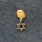 "Keychain mascot ""Star"", natural amber"