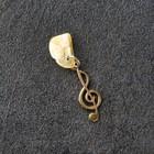 "Keychain mascot ""Treble clef"", natural amber"