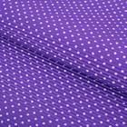 """Бумага гофрированная """"Белый горох"""", фиолетовый, 50 х 70 см"""