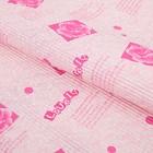 """Бумага гофрированная """"Цветы любви"""", розовый, 50 х 70 см"""
