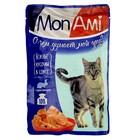 Влажный корм MonAmi для кошек, нежные кусочки кролика, пауч, 100 г