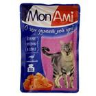 Влажный корм MonAmi для кошек, нежные кусочки индейки, пауч, 100 г