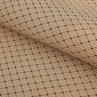 """Бумага гофрированная """"Соты"""", светло-коричневый, 50 х 70 см"""
