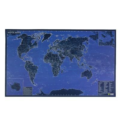 Карта мира 90x57,6 см, светящаяся в темноте (матовая ламинация, самоподзаряжающаяся на свету)