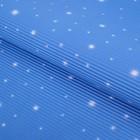 """Бумага гофрированная """"Звёзды"""", тёмно-голубой, 50 х 70 см"""