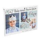 Набор принца «Роскошь серебра», набор для шитья, 12 × 16 × 2 см - фото 692491