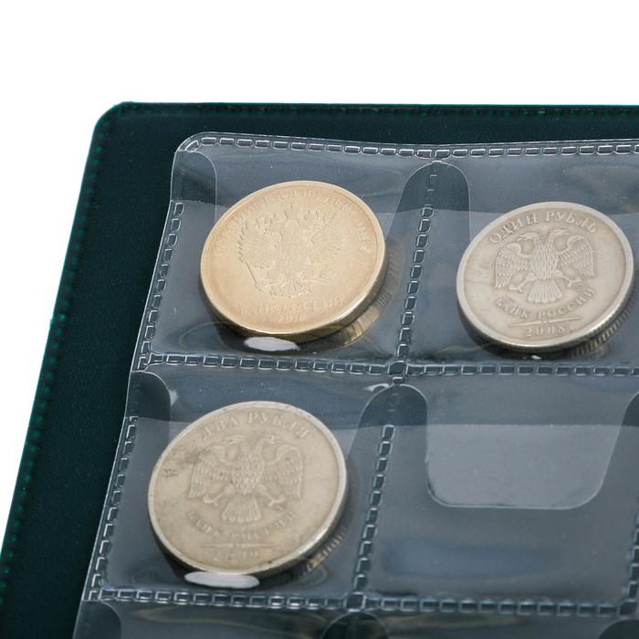 """Альбом для монет мини """"10 рублевые монеты"""" - фото 447545056"""