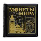 """Альбом для монет мини """"Монеты Мира-Турция"""""""