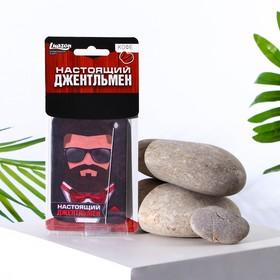 Ароматизатор в авто «Настоящий джентльмен», кофе 7,1 х 12,6 см