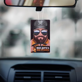 """Ароматизатор в авто """"Лучший водитель"""", ваниль - фото 7411830"""