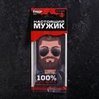 "Ароматизатор в авто ""Настоящий мужик"", гранат"