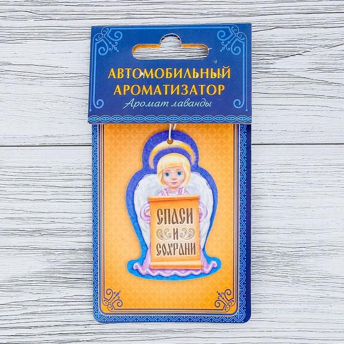 "Ароматизатор бумажный ""Спаси и сохрани"" (ангел), 4,4 х 7 см"