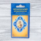 "Ароматизатор бумажный ""Икона Богоматери"", 6 х 6,8 см"
