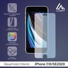 Защитное стекло Luazon IPhone 7/8, прозрачное, 0,3 мм