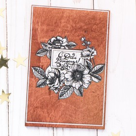Wooden postcard one-sided