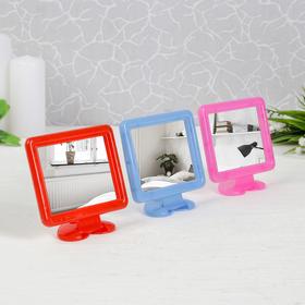 Зеркало складное-подвесное, с рамкой под фотографию, прямоугольное, цвет МИКС Ош