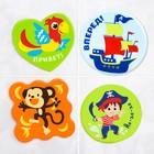 Мини-коврики для ванны «Приключения пирата», на присосках, набор 4 шт. - фото 105492234