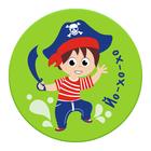 Мини-коврики для ванны «Приключения пирата», на присосках, набор 4 шт. - фото 105492238