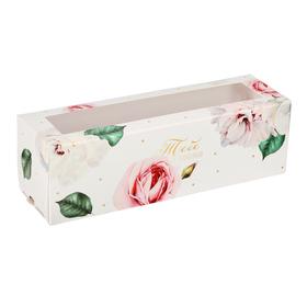 Коробочка для макарун «Тебе с любовью», 18 х 5,5 х 5,5 см Ош