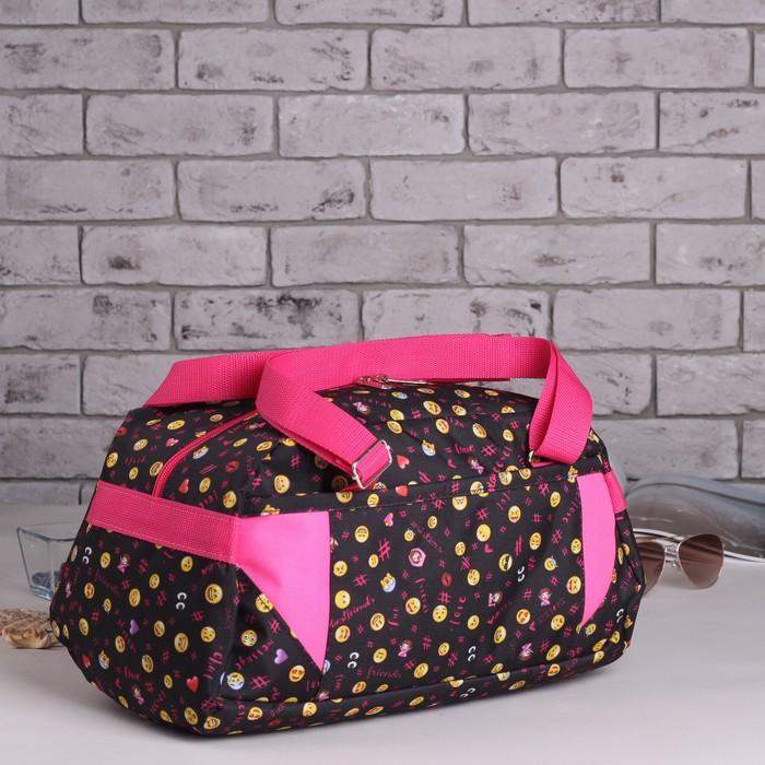 Сумка спортивная «Смайлы», 1 отдел на молнии, наружный карман, цвет чёрный/розовый