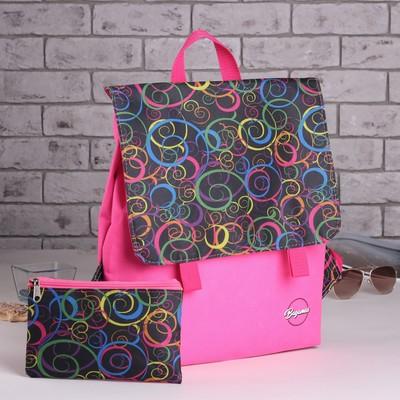 """Рюкзак молодёжный """"Орнамент"""", с косметичкой, отдел на молнии, цвет розовый"""