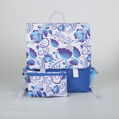 Рюкзак молодёжный, с косметичкой, отдел на молнии, цвет васильковый/белый
