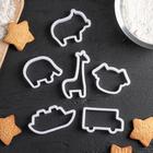 """Набор форм для печенья """"Путешествие"""", 6 шт - фото 280016385"""